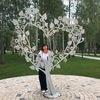Марина, 52, г.Нижнекамск