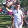 Сергей, 33, г.Магнитогорск