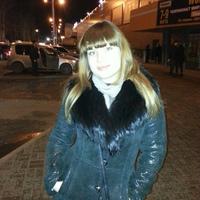 Арина, 29 лет, Стрелец, Херсон