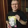 Дмитрий, 50, г.Киев