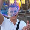 Andrew, 37, Novocherkassk