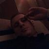 Алексей, 24, г.Саранск