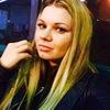 Nastya, 25, г.Амман