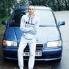 Алексей, 21, г.Горки