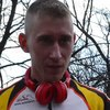 Александр, 26, г.Кривой Рог