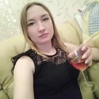 Роза, 22 года, Стрелец, Бирск