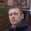 Владимир, 19, г.Соликамск