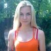 Марина, 18, Донецьк