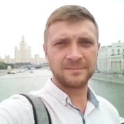 Александр 37 Луховицы