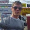 Денис, 29, г.Тирасполь