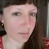 Таня, 39, г.Дровяная