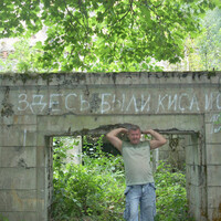 Алекс, 52 года, Стрелец, Брянск