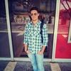 Андрей, 26, г.Рамат-Ган
