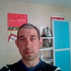 Александр, 32, г.Миллерово