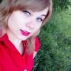 Екатерина, 21, г.Балахта