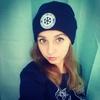 Вика, 19, г.Новосибирск
