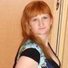 Анна, 32, г.Ульяновск