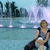 Мария, 41, г.Тернополь