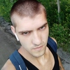 Сергей, 22, г.Серпухов