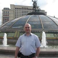 Александр, 48 лет, Водолей, Москва
