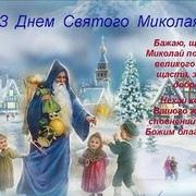 Коля Синюк 51 Киев