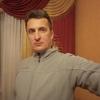 Dream Hunter, 30, г.Чернигов