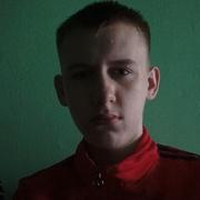 Макс 19 Солигорск