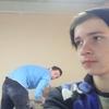 Александр, 20, г.Киев