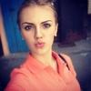Наташа, 22, г.Москва