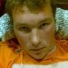 Сергей, 32, г.Апшеронск