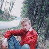 Volodymyr, 20, г.Варшава