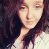 Анна, 24, г.Костанай
