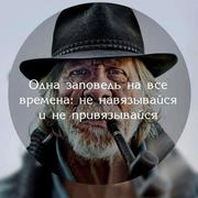 Олег Викторович Ядрин 30 Новосибирск
