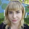Алёна, 37, г.Южно-Сахалинск