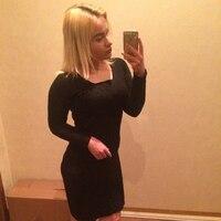 ангелина, 21 год, Стрелец, Санкт-Петербург