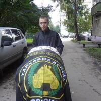 Денис, 34 года, Водолей, Пенза