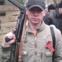Иван, 36 лет, Водолей, Томск