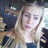 Україночка, 19, г.Кривой Рог
