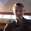 Ivan, 23, Gribanovskiy