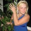 Ольга, 34, г.Арамиль