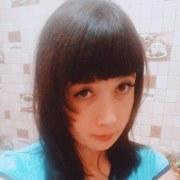 Амелия 28 Лениногорск