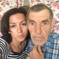 Александр, 74 года, Весы, Томск
