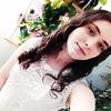 Alyona, 17, Derhachi