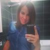 мисс, 35, г.Ростов-на-Дону