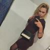 Инна, 21, г.Харьков