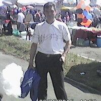 Виталий, 44 года, Овен, Усолье-Сибирское (Иркутская обл.)