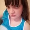 Nadya, 25, Novokuznetsk
