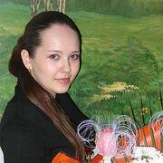 Анастасия 29 Томск