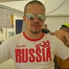 Anton, 26, г.Брест