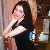 Lili, 48, г.Париж